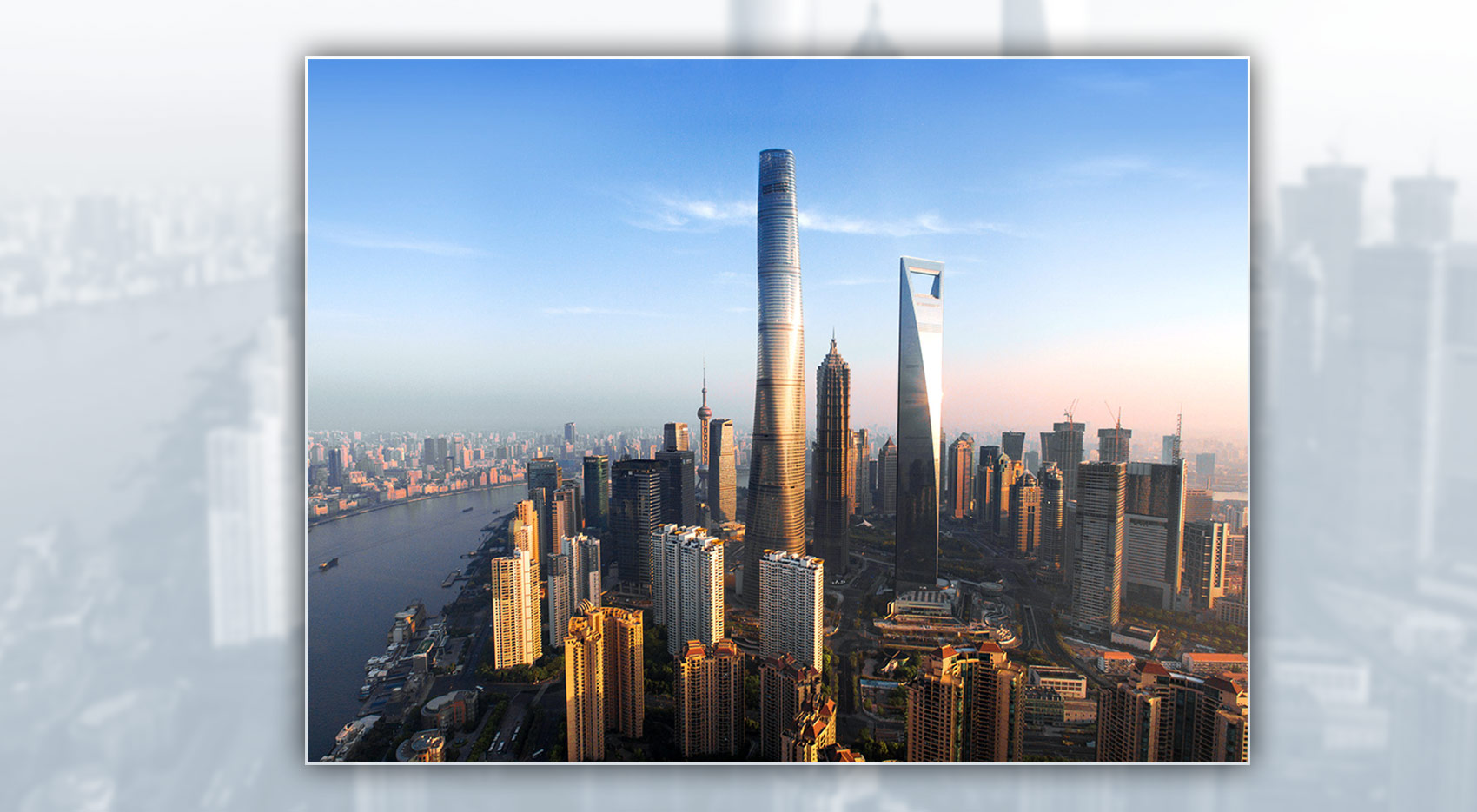 shangai tower skyline